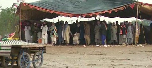 سردی کی شدت  اسلام آباد  دھرنے کے شرکاء  92 نیوز