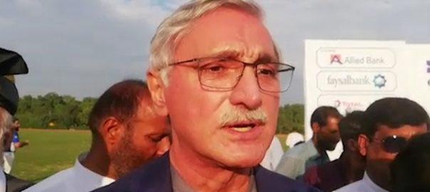 استعفے  جہانگیر ترین  اسلام آباد  92 نیوز مولانا فضل الرحمان  وزیر اعظم  جہانگیر ترین فیصل واوڈا  فواد چودھری