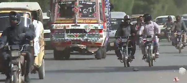 ملک بھر، سردی کی دستک، کراچی، بن بلائے مہمان، 92 نیوز
