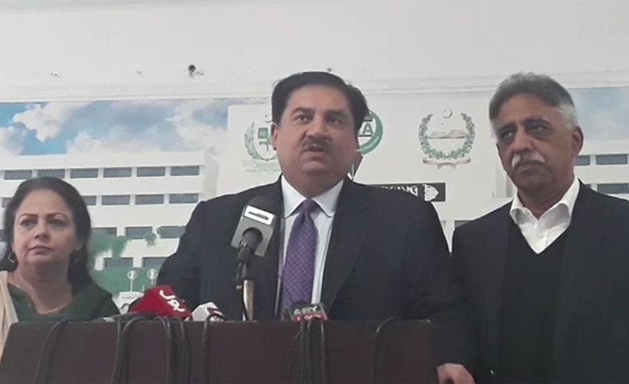 انکوائری کمیشن کی رپورٹ کے مطابق کوئی پیسہ خوردبرد نہیں ہوا، خرم دستگیر خان