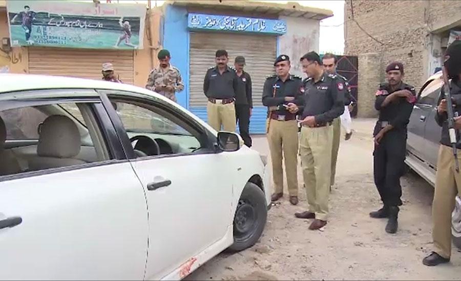 لورالائی، پولیس کلرک کی ماں، بہن اور بیوی کو قتل کرکے خودکشی