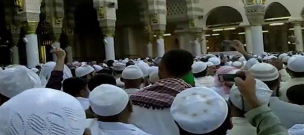 مدینہ منورہ سرکار کی آمد مرحبا مدینہ 92 نیوز عاشقان رسول ﷺ