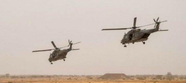 مالی، 2 ہیلی کاپٹر، ٹکراگئے، 13 فرانسیسی فوجی ہلاک، بماکو، 92 نیوز