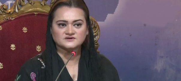 عمران خان ، بیان ، کھسیانی بلی کھمبا نوچے ، مترادف ، مریم اورنگزیب
