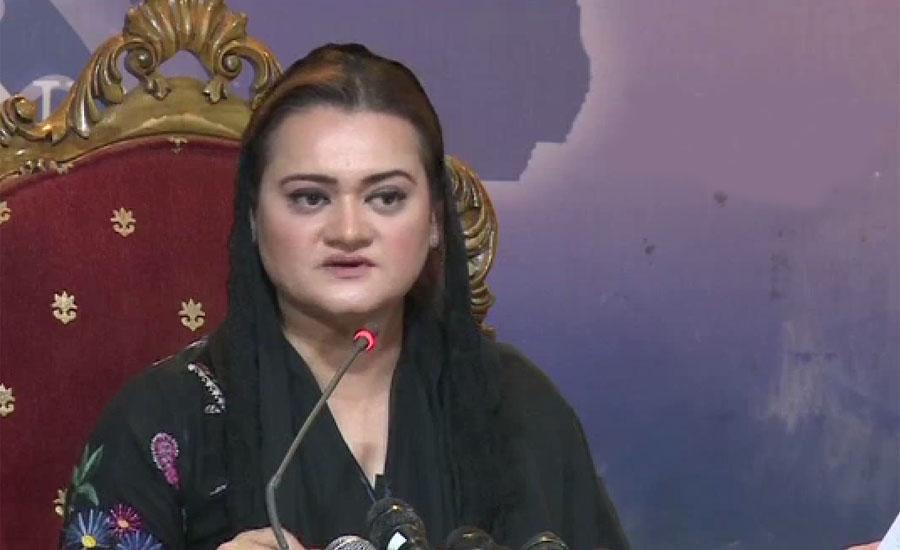 عمران خان کا بیان کھسیانی بلی کھمبا نوچے کے مترادف ہے، مریم اورنگزیب