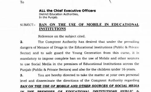 پنجاب، تعلیمی اداروں، موبائل فون پر پابندی، مراسلہ جاری، فیصل آباد، 92 نیوز