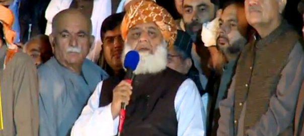 عمران خان، پہلے سلیکٹڈ، اب ریجیکٹڈ، مولانا فضل الرحمن، دھرنے سے خطاب، اسلام آباد، 92 نیوز