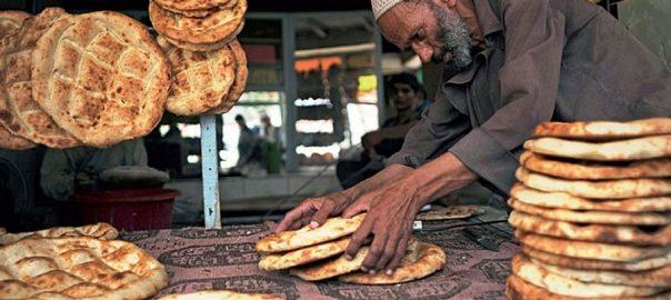 پشاور، آٹے کی قیمت، کنٹرول سے باہر، نانبائیوں، روٹی مہنگی، مطالبہ، 92 نیوز