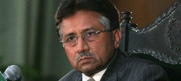 پرویز مشرف رجسٹرار آفس اسلام آباد  92 نیوز سابق صدر 