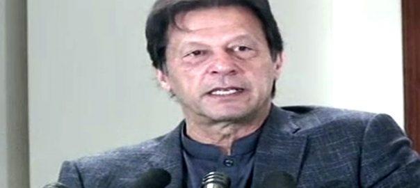 پاکستان معاشی مشکلات وزیر اعظم اسلام آباد  92 نیوز ملکی معیشت مستحکم  روپے کی قدر مستحکم  پاکستان  چین  معاہدوں پر دستخط  وزیر اعظم  عمران خان 