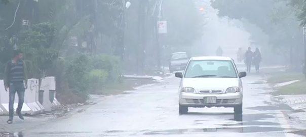 لاہور ، شہروں ، رم جھم ، بارش، اسموگ ، کمی