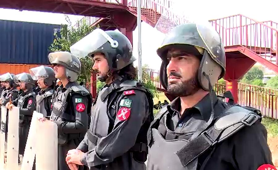 اسلام آباد انتظامیہ نے ریڈ زون کی سکیورٹی مزید سخت کردی
