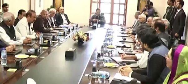 وزیراعظم ، زیرصدارت ، حکومتی ترجمانوں ، اجلاس،رہبر کمیٹی ، پیشرفت