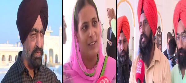 پاکستان  عمران خان  دل جیت لئے  سکھ برادری  نارووال  92 نیوز