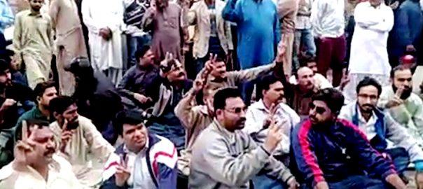 لاہور ہائیکورٹ ینگ ڈاکٹرز پیرامیڈیکس ہڑتال لاہور  92 نیوز