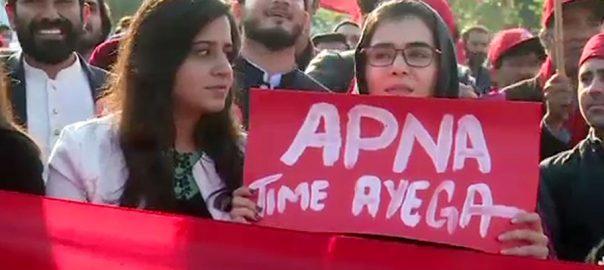 طلباء یونینز، پابندی، شہر شہر احتجاج، یکساں نظام تعلیم، نافذ کرنیکا مطالبہ، لاہور، 92 نیوز