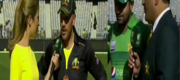 تیسرا ، ٹی ٹوینٹی ، پاکستان ، ٹاس ، جیت ، بیٹنگ ، فیصلہ