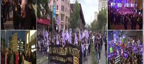 خواتین کیخلاف تشدد  عالمی دن  خواتین کے مظاہرے  اسلام آباد  92 نیوز