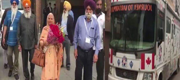 کینیڈا ، سکھ یاتری ، ملتان ، کرتارپورراہداری ، پیار و محبت ، عوام ، پاک بھارت
