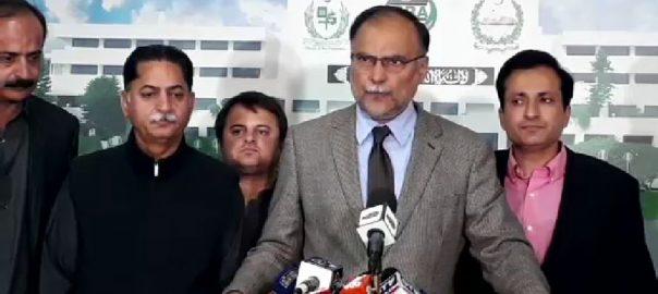 مائنس ون ایجنڈا اپوزیشن پی ٹی آئی احسن اقبال نارووال  92 نیوز پاکستان مسلم لیگ ن  سابق وزیر داخلہ