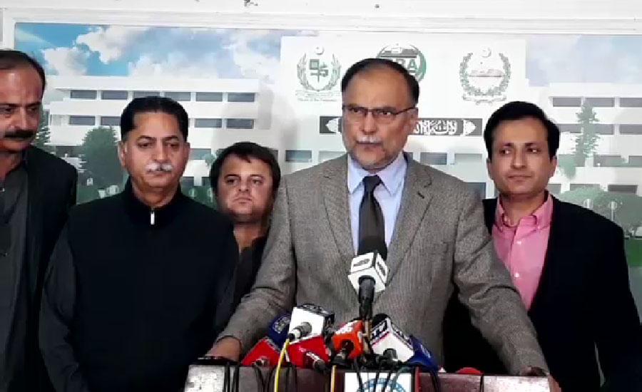 احسن اقبال کا حکومت پر پارلیمنٹ کو بے توقیر کرنے کا الزام