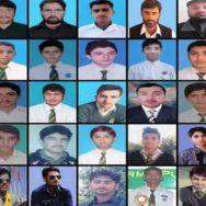 سانحہ اے پی ایس  آرمی چیف راولپنڈی  92 نیوز جنرل قمر جاوید باجوہ  سانحہ اے پی ایس 