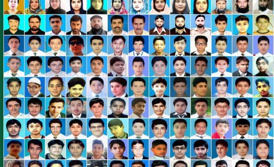 آرمی پبلک اسکول پشاور پر حملے کو پانچ سال بیت گئے