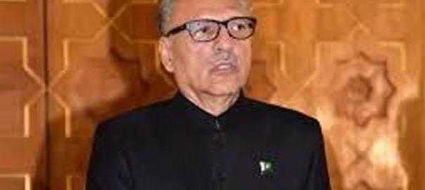 عالمی تنظیمیں  حق خود ارادیت  صدر پاکستان اسلام آباد  92 نیوز