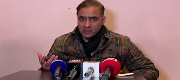 عابد شیر علی پی ٹی آئی این سی اے لندن  92 نیوز پاکستان مسلم لیگ ن  فیصل واڈا