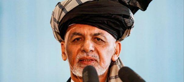 افغان صدارتی انتخابات ، افغان صدر ، اشرف غنی ، کامیاب
