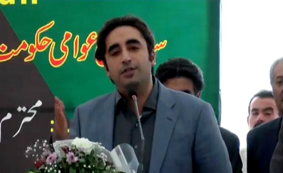بلاول کی ایم کیو ایم کو وفاق سے اتحاد توڑ کر سندھ حکومت میں شمولیت کی دعوت