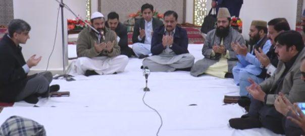 شہداء اے پی ایس دلوں میں زندہ وزیر اعلیٰ پنجاب لاہور  92 نیوز سردار عثمان بزدار 
