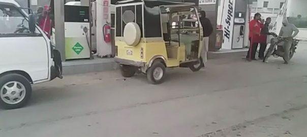 ملک، گیس بحران،عوام پریشان، سندھ، سی جی این اسٹیشنز، کھل گئے، کراچی، 92 نیوز