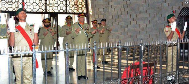 پاکستان ، آگے ، قائد ، وژن ، مشعل راہ ، آرمی چیف