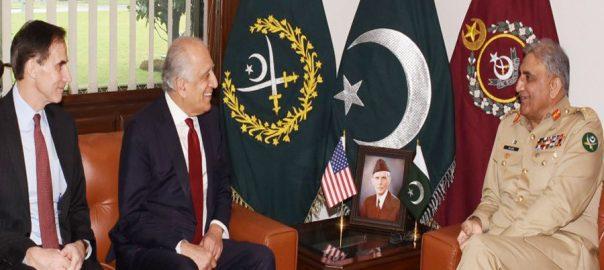 زلمے خلیل زاد، آرمی چیف، ملاقات، خطے، افغان صورتحال پر غور، راولپنڈی، 92 نیوز