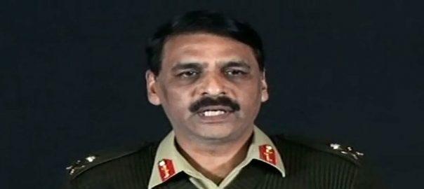 ملک ہی نہیں، ادارے کی عزت، وقار کا دفاع، ڈی جی آئی ایس پی آر، راولپنڈی،92 نیوز