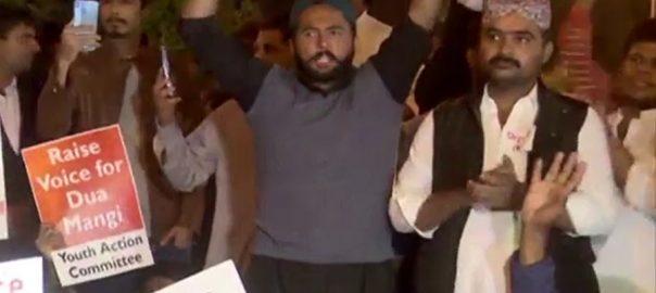 دعا منگی اغوا کیس پولیس کے لئے چیلنج کراچی  92 نیوز ڈیفنس