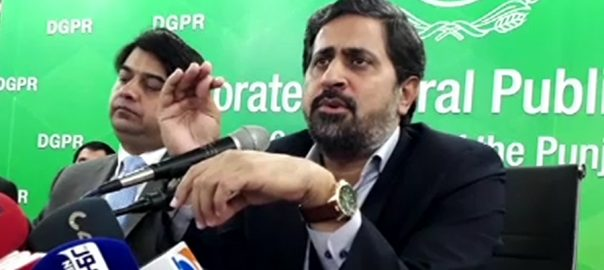 آل شریف فیاض الحسن چوہان  لاہور  92 نیوز وزیر اطلاعات پنجاب  تنقیدی نشتر