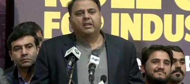 پارلیمنٹ  آرمی چیف  مدت ملازمت  فواد چودھری  نئی بحث چھیڑ دی  اسلام آباد  92 نیوز وفاقی وزیر  سائنس وٹیکنالوجی 