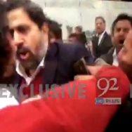 فیاض الحسن چوہان  پی آئی سی  وکلاء لاہور  92 نیوز وزیر اطلاعات 