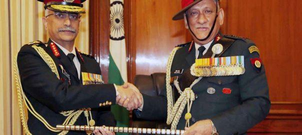 بھارت ، آرمی چیف ، لیفٹیننٹ جنرل منوج مکند نروانے، عہدہ