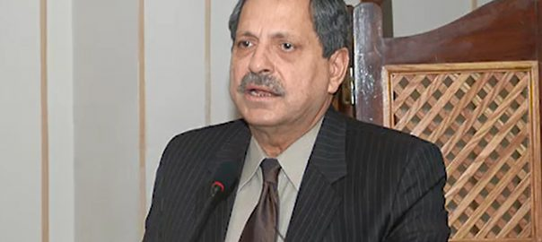 پارٹی ڈسپلن خلاف ورزی حامد خان رکنیت معطل اسلام آباد 92 نیوز پاکستان تحریک انصاف
