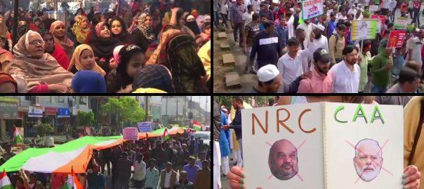 متنازعہ شہریت قانون  بھارت  ملک گیر احتجاج  نئی دہلی  92 نیوز تنگ نظری  بی جے پی  سیاحت 