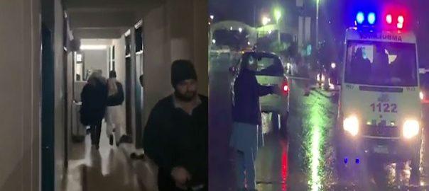 انٹرنیشنل اسلامک یونیورسٹی اسلام آباد ، طلبا تنظیموں ، تصادم ، جاں بحق ، طالبعلم ، نمازجنازہ ، ادا
