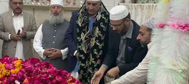آرمی چیف ، جنرل قمر جاوید باجوہ ، لاہور آمد ، داتا دربار ، حاضری