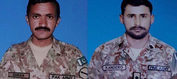 ایل او سی  بھارتی اشتعال انگیزی  دو پاکستانی جوان شہید منہ توڑ جواب تین بھارتی فوجی ہلاک راولپنڈی  92 نیوز ڈی جی آئی ایس پی آر