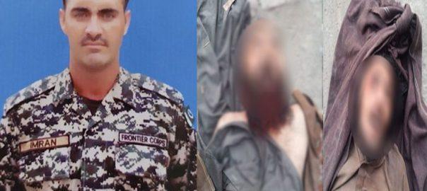 پاک افغان سرحد، دہشتگردوں کی فائرنگ، لانس نائیک محمد عمران شہید، راولپنڈی، 92 نیوز