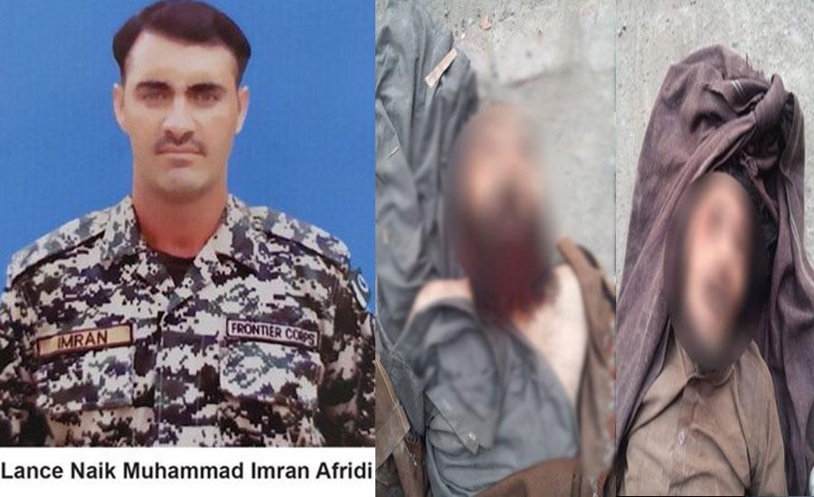 پاک افغان سرحد کے قریب دہشتگردوں کی فائرنگ، لانس نائیک محمد عمران شہید