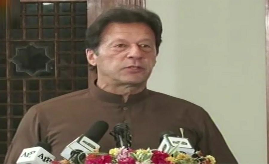 پاکستان ترقی کے سفر پر چل نکلا ،اس کو پولیو فری بنانا ہوگا، وزیر اعظم