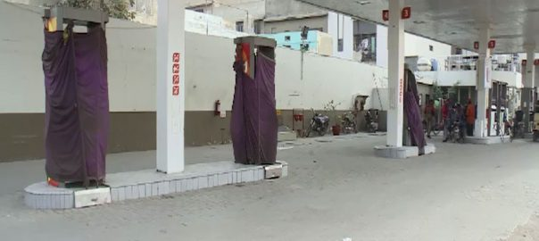 کراچی، سی این جی اسٹیشنز، تیسرے دن، گیس کی عدم فراہمی، 92 نیوز